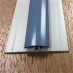 2.5M 2 Part H Trim Gloss Blue