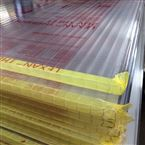 1.0M x 2090mm Finest 25mm Polycarbonate Sheet Clear CLEARANCE